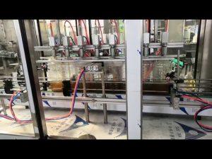 автоматична машина за пълнене с моторно масло