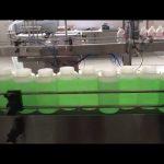автоматична машина за избелване на пълнене