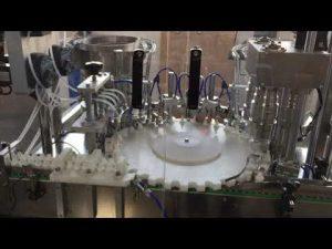 ротационна машина с висока точност на хранителни продукти, сосове и козметична индустрия