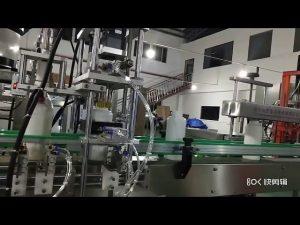 машина за пълнене на течни аминокиселини
