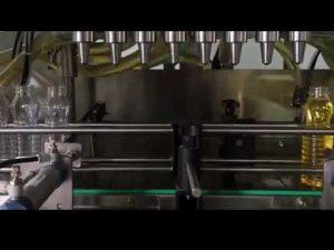 автоматична машина за готвене, машина за пълнене с палмово масло