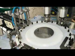 пълна автоматична машина за пълнене на етерично масло с малък обем