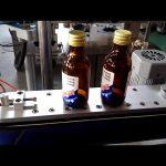 самозалепваща стикер автоматична машина за етикетиране на кръгли бутилки