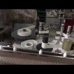 автоматична пране на бутилка за пълнене, капачка за очи капки за пълнене производствена линия