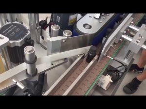 3000 bph автоматични вертикални флакони бутилки машина за етикетиране