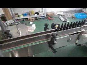5мл машина за пълнене на бутилка за лак за нокти