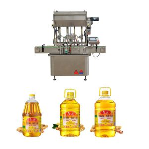 автоматична ротационна машина за пълнене с масло