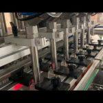 автоматична машина за производство на мед за производство на мед