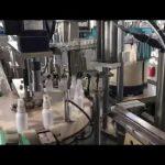 дезинфекцираща машина за течно пълнене, машина за пълнене с етанолни дезинфектанти