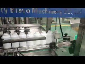 машина за пълнене на бутилки за пране за пране, производствена линия за измиване на течен препарат