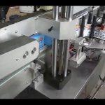 автоматична машина за етикетиране на стикер с двойна страна за кръгла бутилка