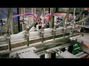 автоматичен бутален линеен препарат, шампоан, смазочно масло вискозна течност за бутилиране на течности