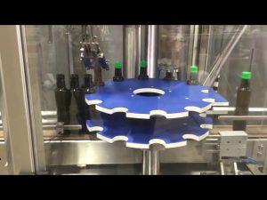 роп алуминиева винтова капачка автоматична машина за запечатване на капачка за стъклена бутилка
