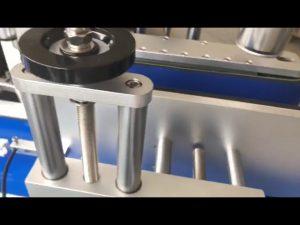 двустранна стикер за приготвяне на етикет автоматична машина за етикетиране на кръгли бутилки