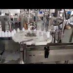 козметика медицинска пластмасова бутилка за пълнене на бутилка