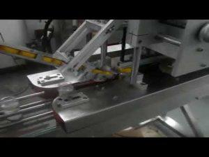 автоматична машина за затваряне на винтови бутилки за шпиндел