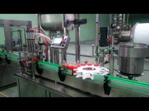 Автоматична машина за пълнене и затваряне на конфитюри с 4 глави