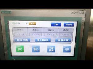 висококачествена машина за пълнене със зехтин от 20 литра