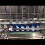производител за дезинфекция на ръцете производител на машина за пълнене с течен сапун