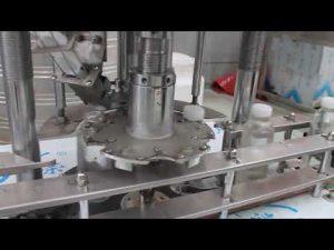 автоматична машина с въртяща се пластмасова бутилка с една глава