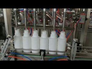 машина за пълнене на бутални бутилки с етерично масло за смазване на двигателя