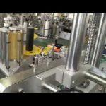 автоматична пластмасова и стъклена бутилка буркан самозалепваща стикер машина за етикетиране