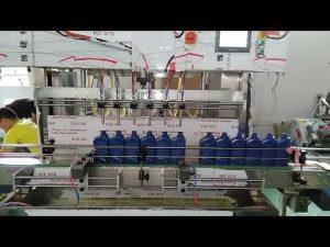 Китай автоматична машина за пълнене с моторно масло с мощност 5000ml за автомобилна индустрия