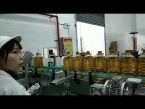 смазване mobil двигател хидравлична кола помпа бутилка масло пълнене производствена линия машина