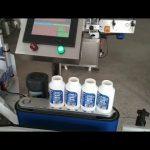 автоматична самозалепваща се машина за етикетиране на кръгли лекарства