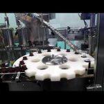 ледена солна киселина hdpe основен разходомер за пълнене и уплътняване на масло